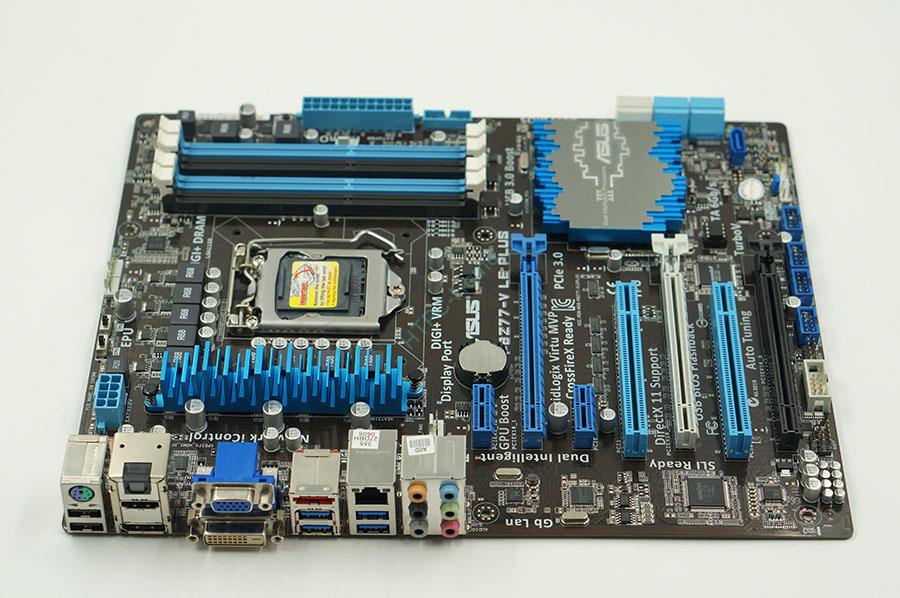 Asus P8Z77-V Chipset Driver
